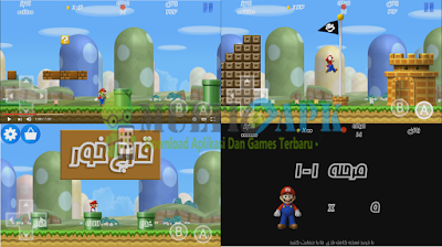 Super Mario HD Apk Version For Android