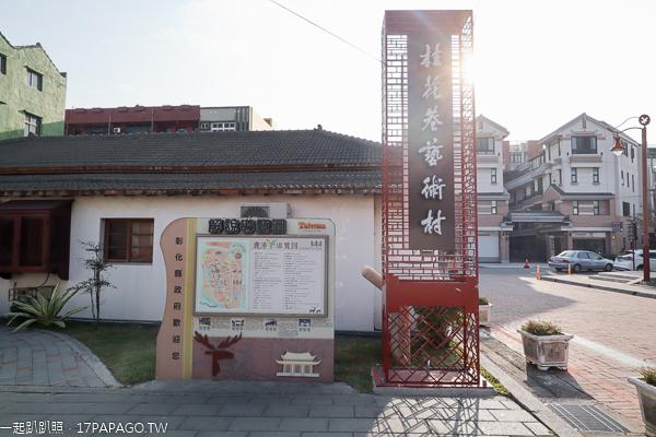桂花巷藝術村有多位藝術家創作,春節彩色燈籠高掛,順遊鹿港老街