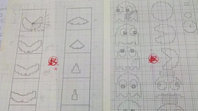 شاهد الرسومات الأصلية للعبة الشهيرة باك مان - القنية نت - technt.net