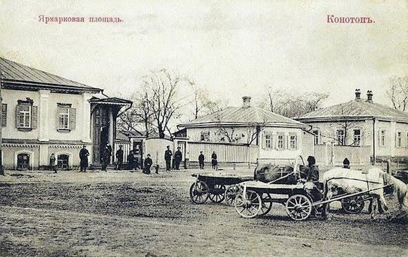 Конотоп. Ярмаркова площа