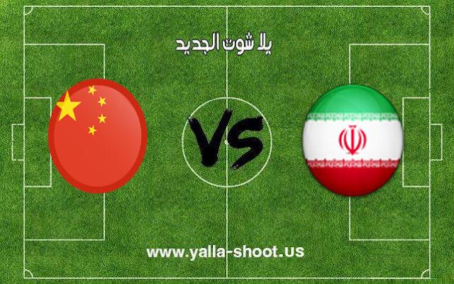 اهداف مباراة منتخب إيران والصين اليوم 24-01-2019 كأس آسيا 2019