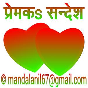 Ruthi Girlfriend ko Manane k liye Perfect Emotional love Shayari