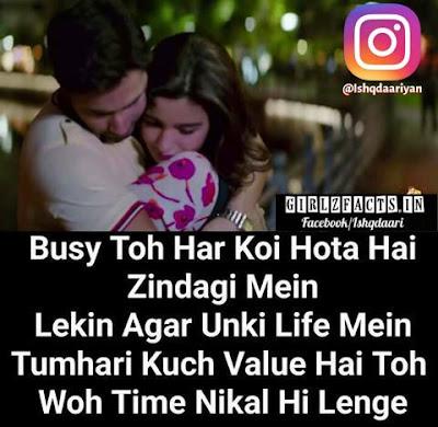Busy Toh Har Koi Hota Hai Zindagi Mein Lekin Agar Unki Life Mein Tumhari Kuch Value Hai Toh Woh Time Nikal Hi Lenge