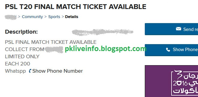 PSL 2017 Final Match Watch Live & Buy Tickets Online