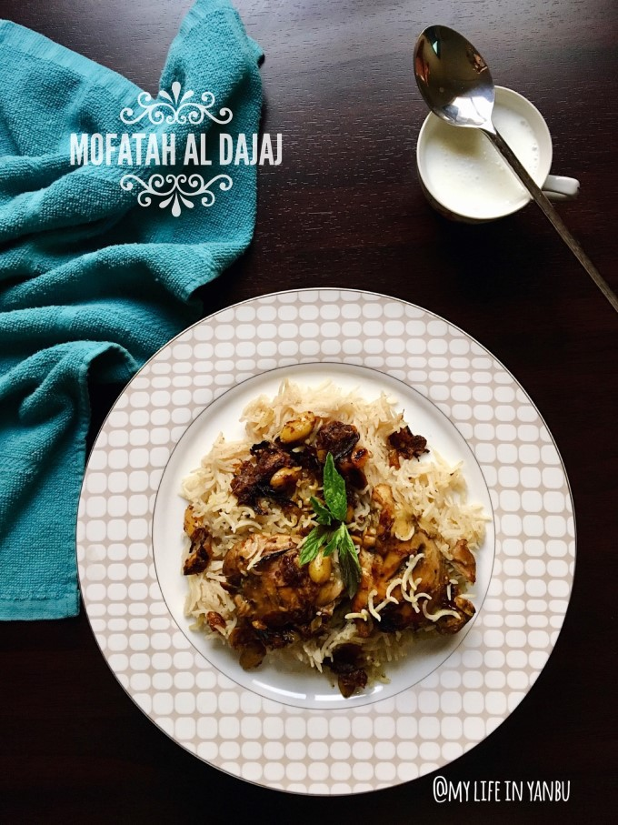 Mofatah Al Dajaj | An Ethnic Saudi Rice and Chicken Dish