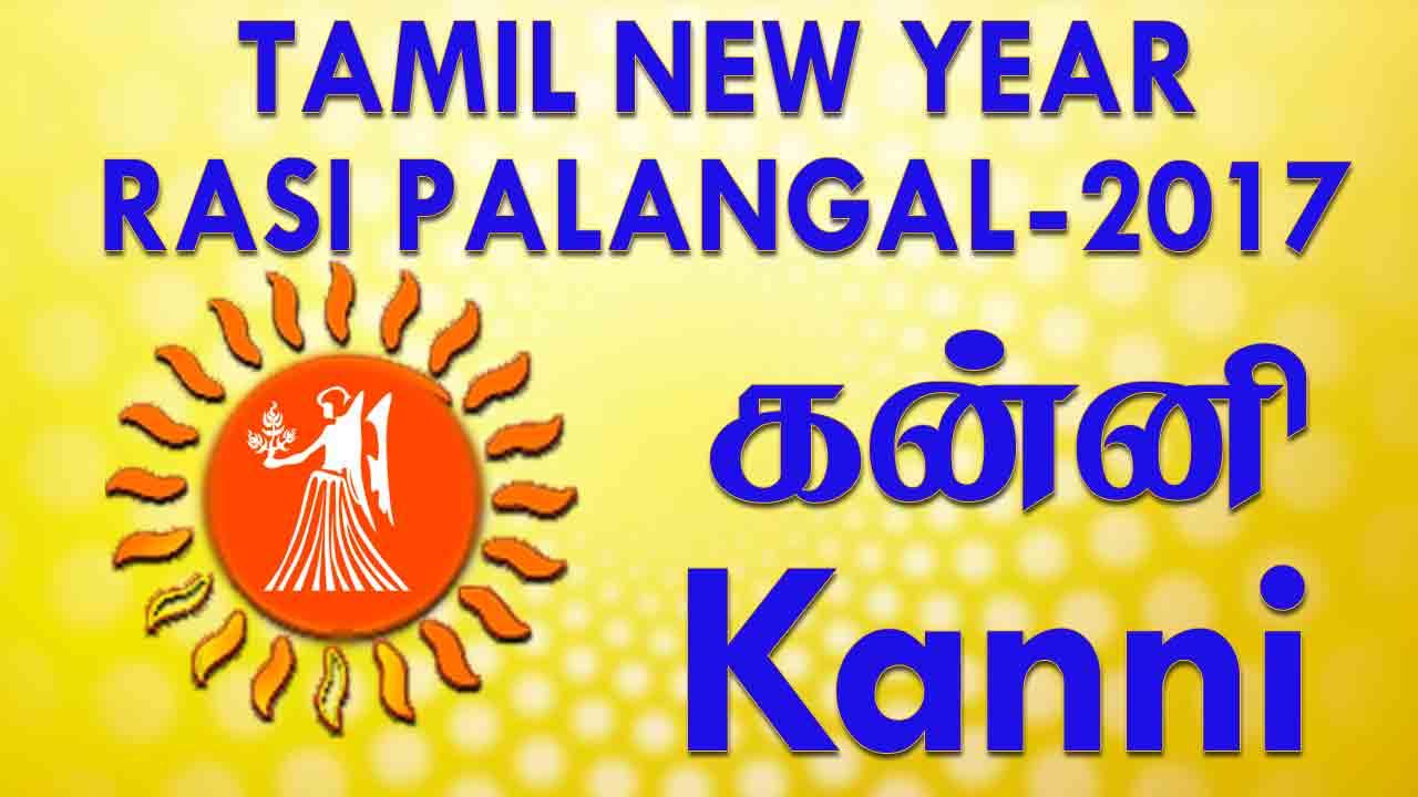 National Day Of Reconciliation ⁓ The Fastest Parivarthanai