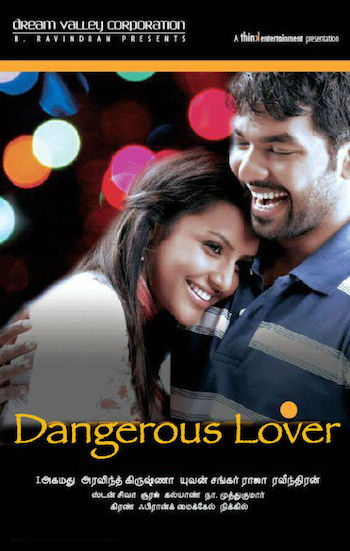 Dangerous Lover 2017 Full Movie Hindi Dubbed Download
