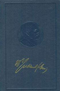 Β. Ι. Λένιν. Άπαντα