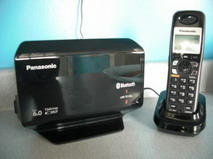Panasonic Link To Cell (Cellular Phones to Home Phone)