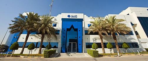 Alfanar Company Head Office « Alfanar Blog