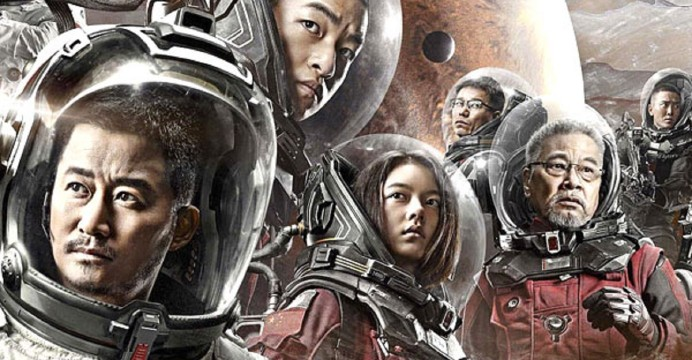 Sci Fi News: The Wandering Earth To Premiere On Netflix This Week