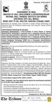 Ministry of Skill Development & Entrepreneurship Recruitment 2018
