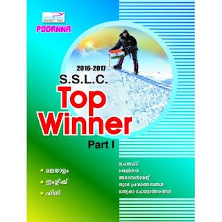 Exam Winner SSLC 2017