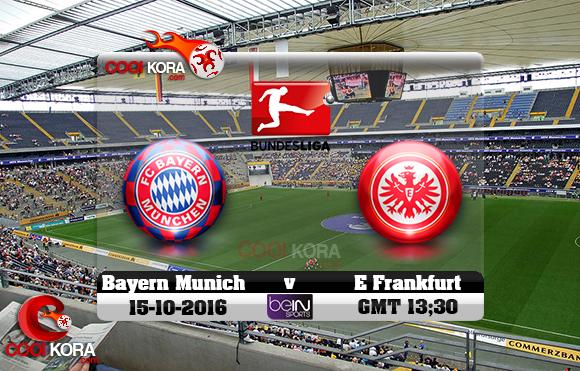 مشاهدة مباراة آينتراخت فرانكفورت وبايرن ميونخ اليوم 15-10-2016 في الدوري الألماني