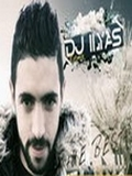 Dj Ilyas-The Best Rai Mix Vol.30 2018