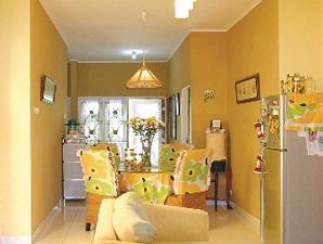 vitamin 4 us: menata interior rumah mungil sempit dengan