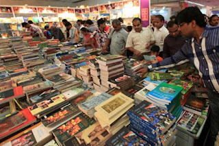 world-book-fair-should-be-after-two-years