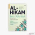 Al Hikam Ibnu Atha'illah