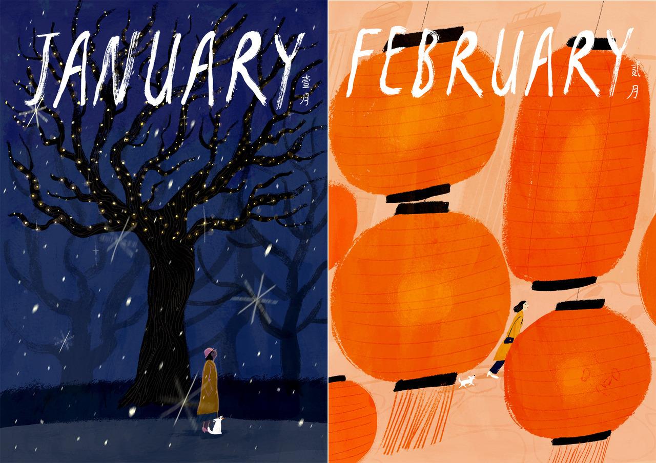 Ilustrações e gifs de meses do ano