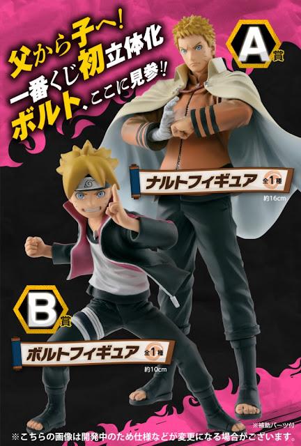 Ichiban KUJI Boruto y Naruto de Boruto - Naruto Next Generations - Banpresto.