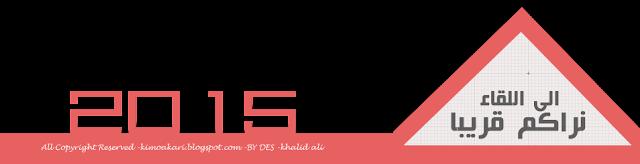 Phantasy Star Online 2 The Animation 05 %D9%86%D8%B1%D8%A7%D