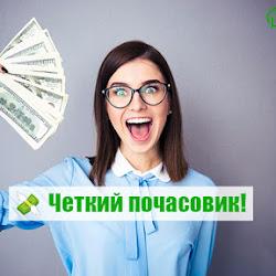 Кандидаты: Рестарт Ginza-Company.info – 31,5% чистого профита за 3 дня работы!