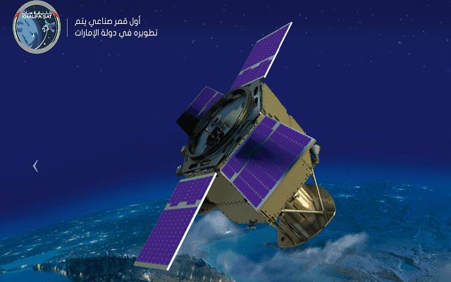 خليفة سات: تطور تكنولوجي فائق من منظومة تقنية شاملة للأمارات العربية المتحدة