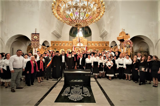 Στο 2ο Φεστιβάλ Βυζαντινής Μουσικής και Θρησκευτικών Ύμνων συμμετείχε η Δημοτική χορωδία Επιδαύρου