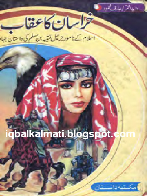 Kharasan Ka Uqab Urdu Historical Novel PDF