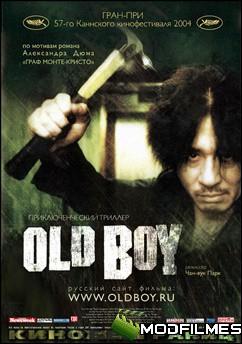 Capa do Filme Oldboy