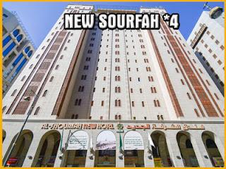 https://www.umrohplustour.com/2018/12/al-sourfah-new-hotel-madinah.html