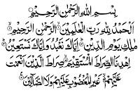 Keistimewaan-Keutamaan-Al-Fatihah-dan-Khasiat-Membaca-Surat-Al-Fatihah