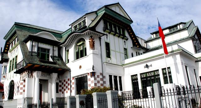 Visitar os Museus de Valparaíso