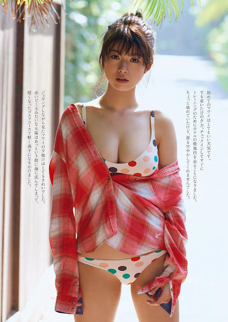 馬場ふみか Baba Fumika in Maui Weekly Playboy No 19-20 2017