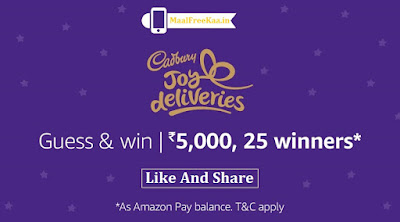 Cadbury Guess And Win Contest