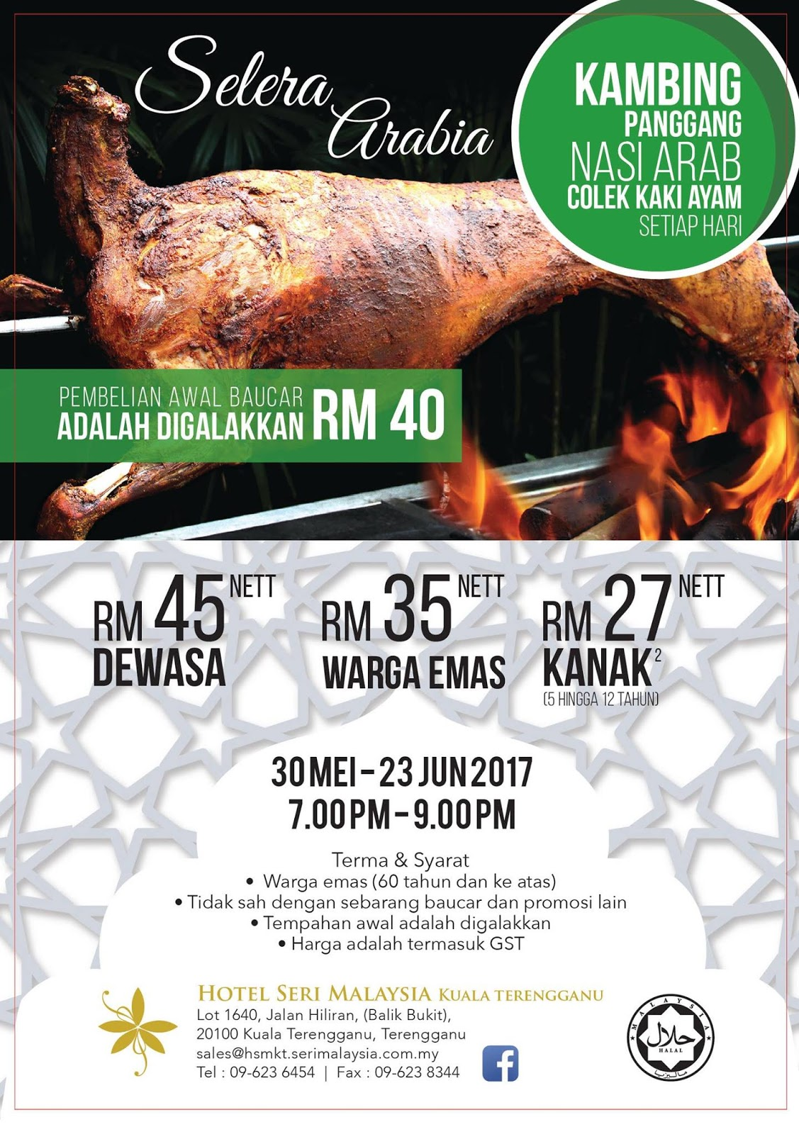 buffet ramadhan hotel seri malaysia kuala terengganu