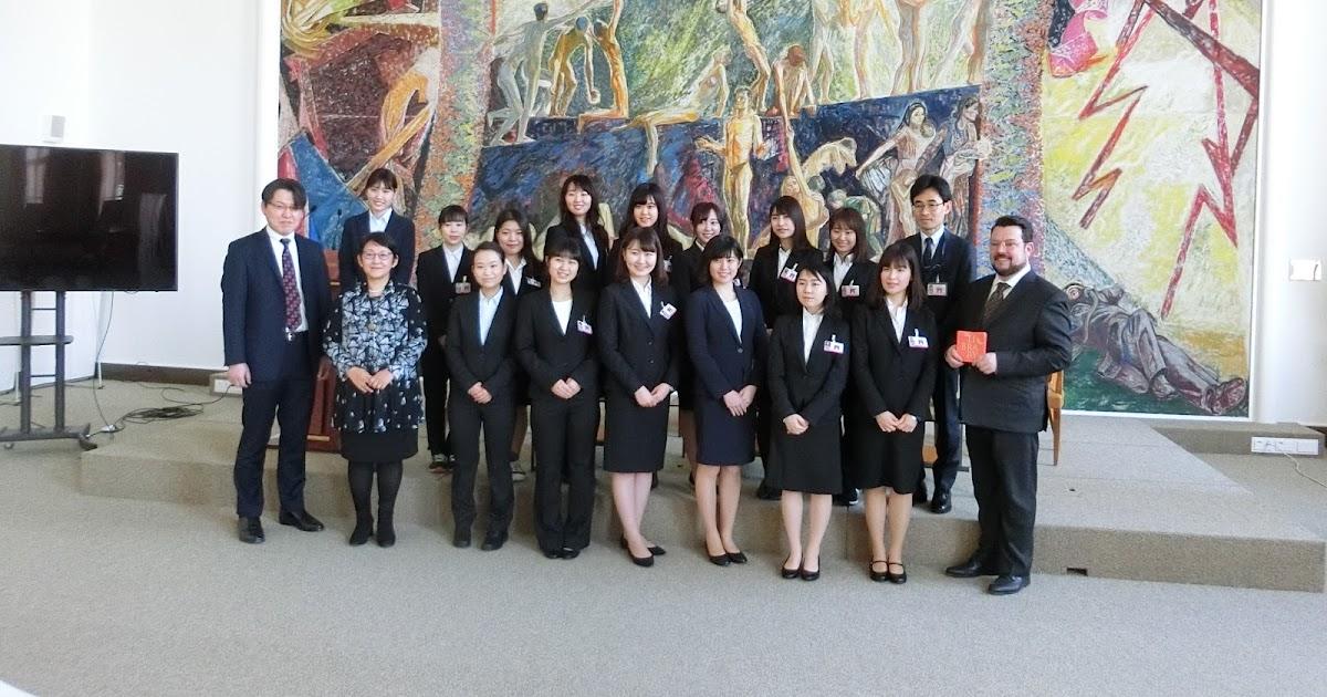 学習院女子大学によるジュネーブ訪問