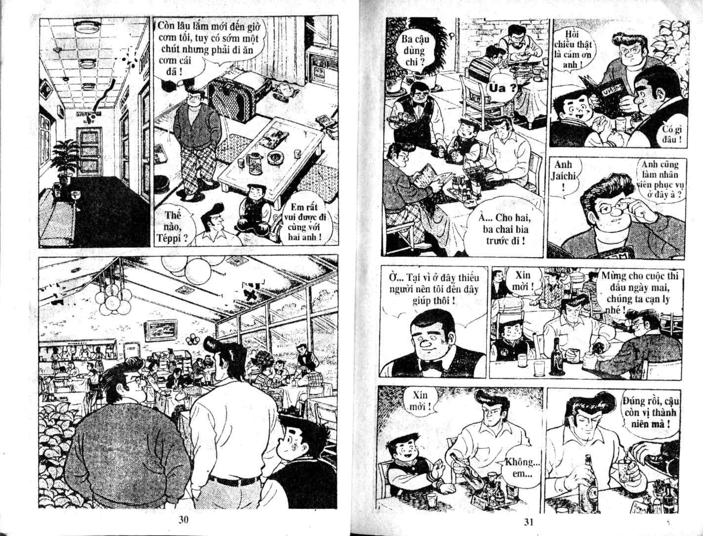 Ashita Tenki ni Naare chapter 15 trang 14