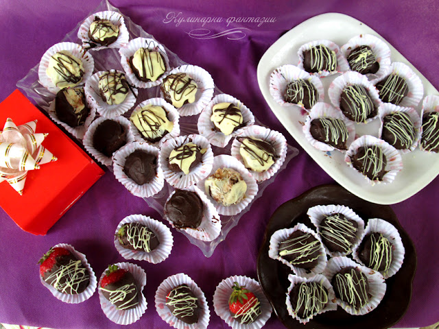 Шоколадови трюфели