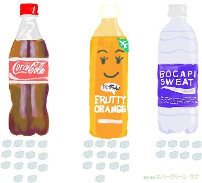 飲料に糖質はどれくらい入っている、角砂糖 イラスト なっちゃん ポカリスエット ペットボトル スポーツドリンク 糖質 ダイエット 糖尿病