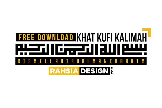 (UPDATE) Free Download Kalimah Basmalah, Allah & Muhammad Khat Kufi