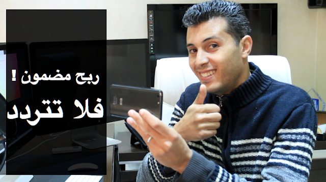 إربح المال عن طريق إلتقاط الصور بواسطة هاتفك !! ( اسهل طريقة للربح من الانترنت !! )