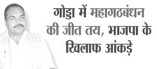 Ranchi news