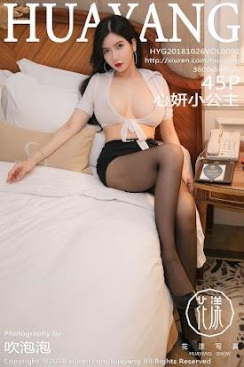 [HuaYang花漾show] 2018.10.26 VOL.091 心妍小公主 [45+1P178M]