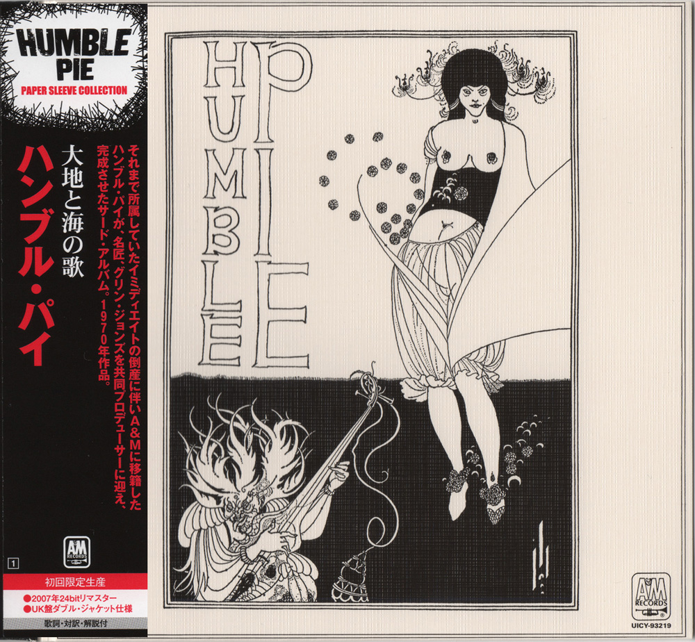 Rockasteria: Humble Pie - Humble Pie (1970 uk, 3rd album, classic
