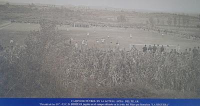 Campo Fútbol en actual Avenida del Pilar de Binéfar