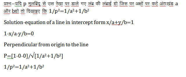 Straight line in mathematics