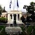 Ανώτατη κυβερνητική πηγή: Η καγκελάριος δεν θέλει να πάει σε εκλογές με ανοιχτό το ελληνικό ζήτημα