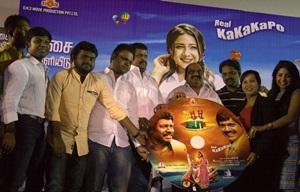 KaKaKaPo Tamil Movie Audio Launch