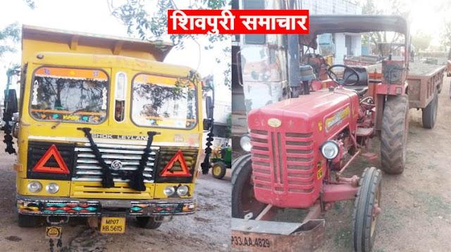 बैराड पुलिस का एक्शन मूड, दो ट्रेट्रैक्टर सहित अवैध गिट्टी से भरा डंपर पकड़ा | SHIVPURI NEWS
